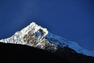 Trekking Machu Piccu inca trail